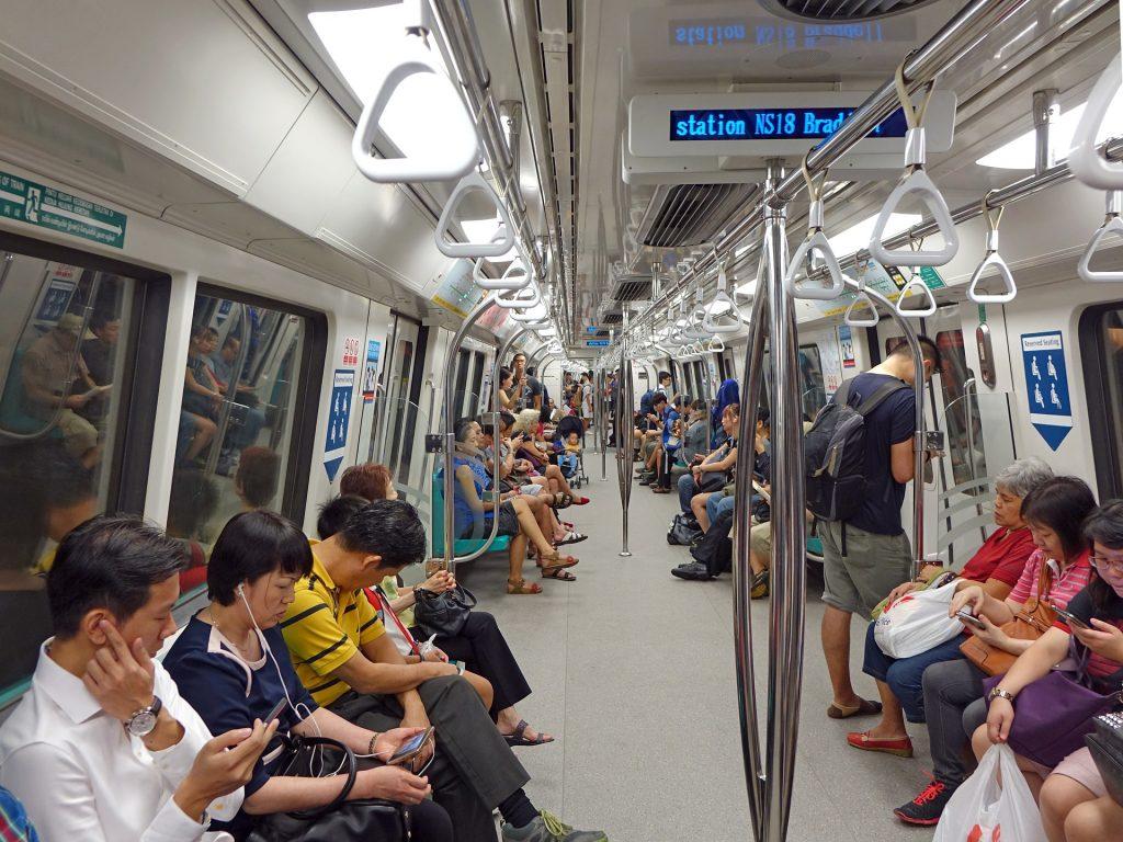Larangan di MRT