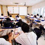 Singapore Math dan Keunggulannya dalam Mengajar Matematika